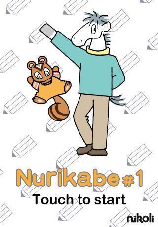 Nikoli Nurikabe.jpg