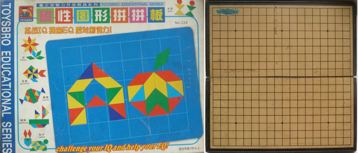 儿童棋盘矢量图